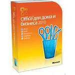 Microsoft Office 2010 home and business, 32/64 bit, russian, DVD, (t5d-00415) T5D-00415