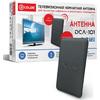 Антенна D-color DCA-101